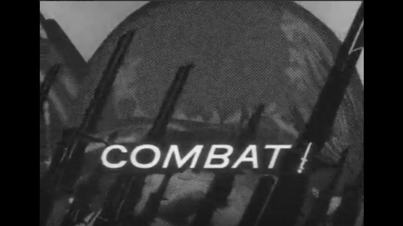 Combat! Season 1. Episode 14. The medal.