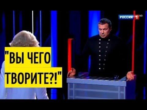 Это только НАЧАЛО! Голикова сделала ГРОМКОЕ заявление о пенсионной РЕФОРМЕ! Даже Соловьев ПРИСЕЛ!