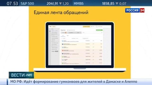 Вести.net. Компьютер подделал Рембрандта, а Яндекс подключился к телефону