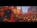 Ленин о помещиках и капиталистах