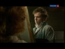 Отчаянные Романтики 1 Серия
