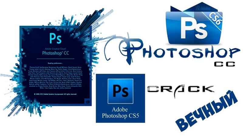 ВЕЧНЫЙ БЕСПЛАТНЫЙ ФОТОШОП любой версии Без программ и вирусов Crack Photoshop CS CC 2015 2018