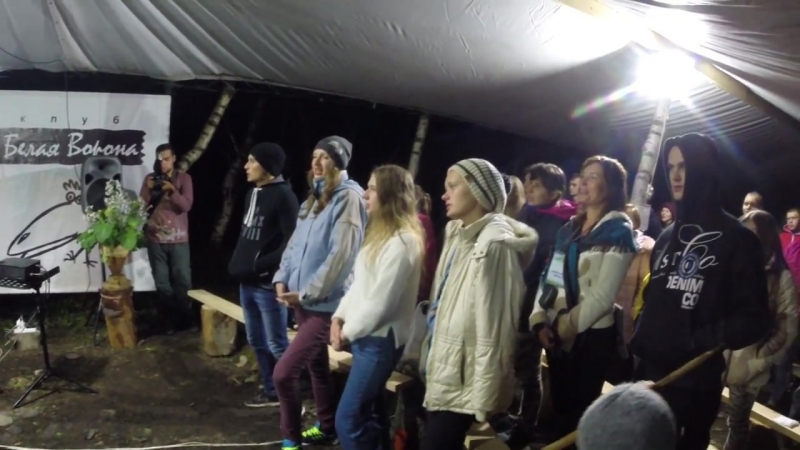 Каникулы горного режима 8 серия Архыз 2017