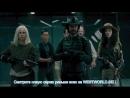 Мир Дикого Запада 2 сезон 10 серия смотреть онлайн