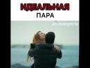 Дефне Омер - Любовь Напрокат
