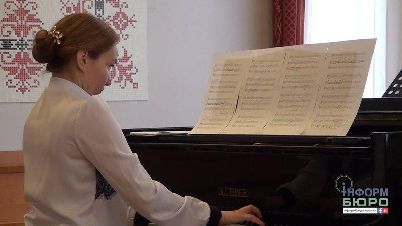 Натхнення юні українські композитори знову продемонстрували своє мистецтво