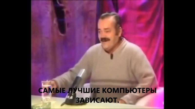 Про АЭК / Технарь
