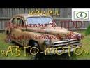 Изменения в ПДД старые машины вне закона