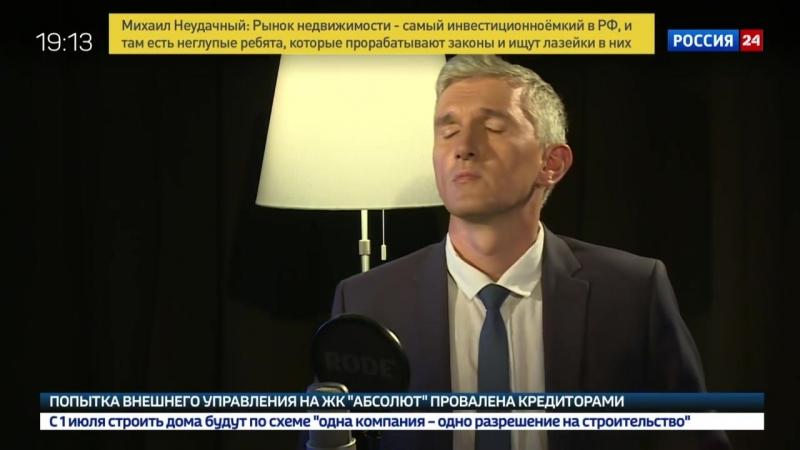 Интервью c Михаилом Неудачным