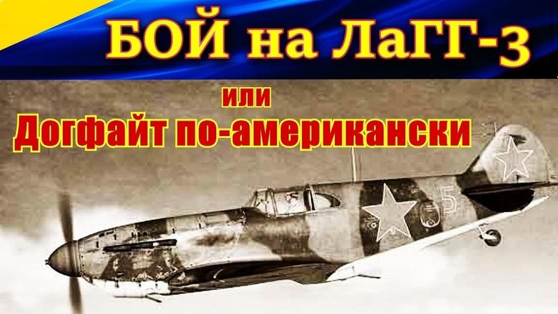 Фильм Битва за Севастополь 2015 смотреть онлайн