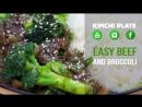 Easy Beef and Broccoli – Мясной салат с брокколи