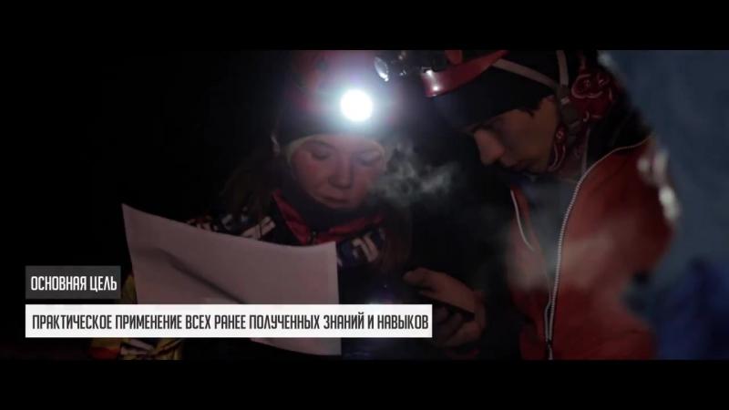 Сборы добровольцев-спасателей по ПСР в природной среде
