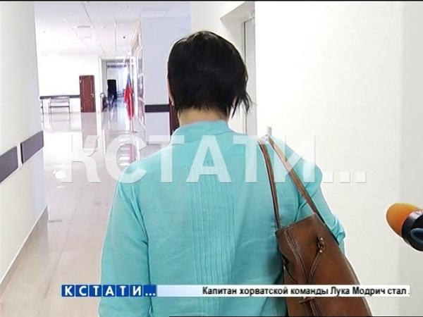 Областной суд заочно решил дальнейшую судьбу бывшего градоначальника Олега Кондрашова