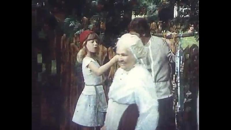 1. Шарль Перро. Про Красную Шапочку. 1 Серия. (1977.г.)