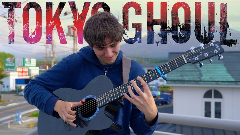 Unravel - Tokyo Ghoul OP 1 Fingerstyle Guitar Cover