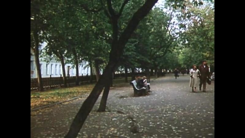 Под кронами московских бульваров Путешествие по Москве ТО Экран 1982 год