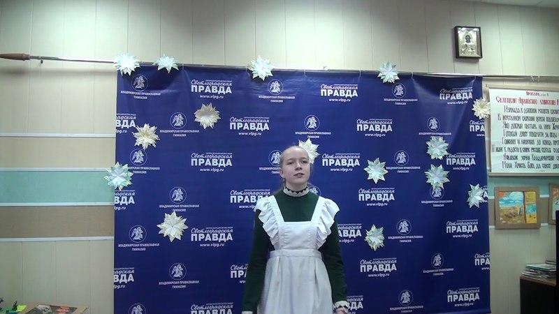 Школьный этап конкурса чтецов Под стягом Александра
