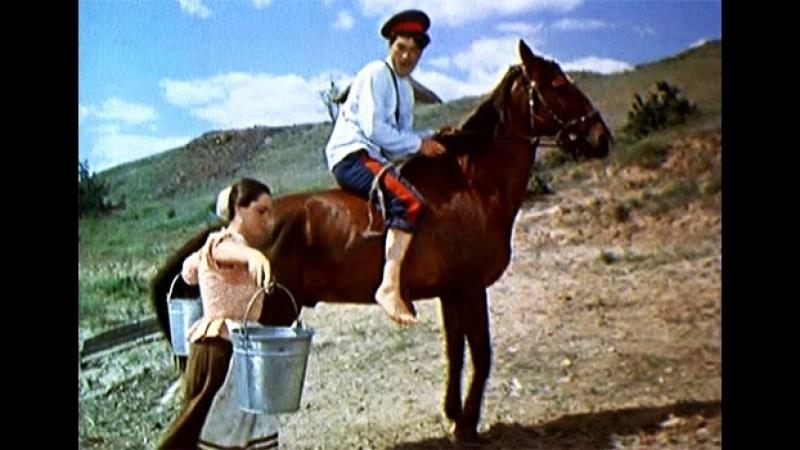 Тихий Дон 1 1957