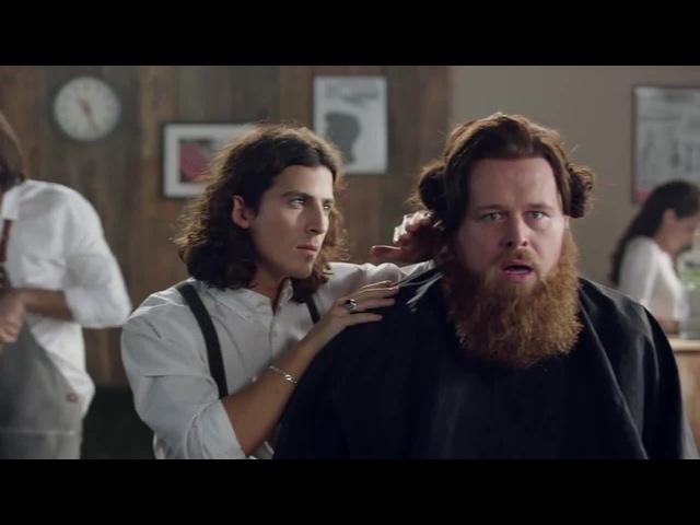 Сool Haircut