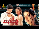 Missamma 2003 Telugu Songs Jukebox Video Songs Back to Back Sivaji Bhoomika Laya Sri Balaji Video
