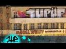 1UP ÜF HERMANNPLATZ BALCONY - BERLIN