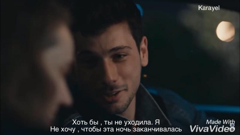 Эджем и Альп | Двор Avlu русские субтитры