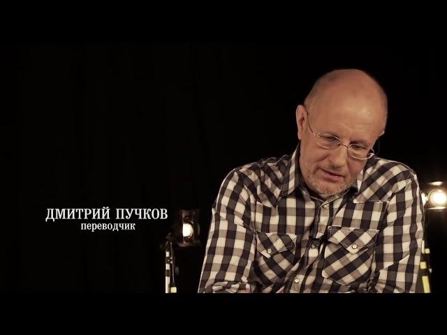 Дмитирий Пучков порвал Навального!