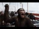 Восстание на планете обезьян