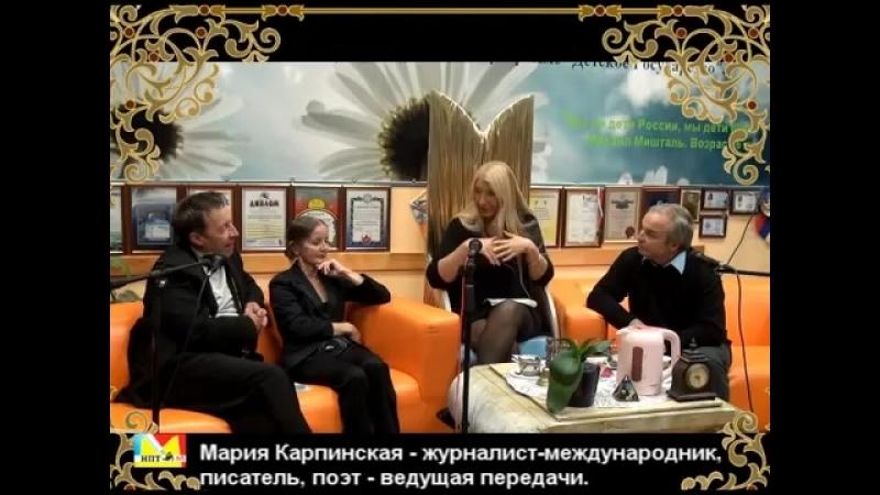 Московские кухни. Эфир М. Карпинской. Люди в черном Х 2012 год
