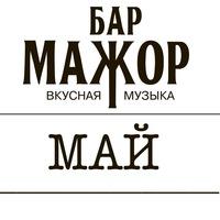 bar_major