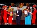 ВКремлевском дворце вручили почетные награды национальной музыкальной премии «Золотой граммофон»