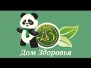 ДЗ_Полезное питание - макароны из полбы и масла