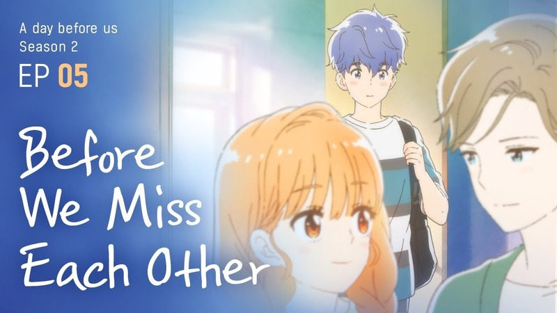 [A day before us 2] EP.05 Before We Miss Each Other _ ENGJP