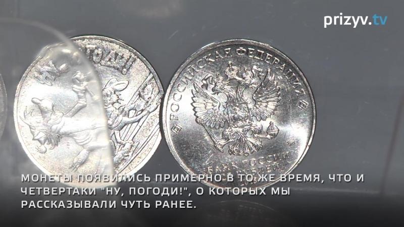 Новые монеты появились во Владимире