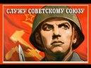 СССР восстановлен Верховный Совет возобновил свою работу