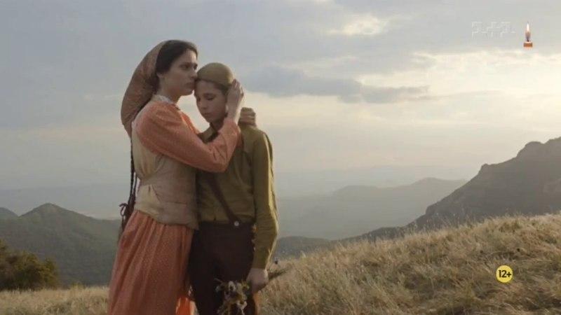 Полный фильм Чужая молитва (2015) full HD Смотреть фильм
