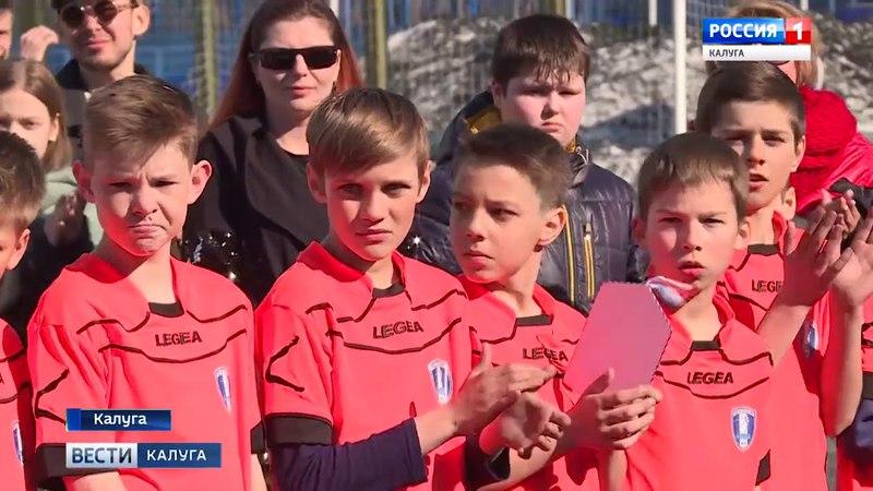 Калуга-2006 победитель турнира | Репортаж ГТРК Калуга