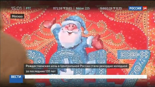 Новости на «Россия 24» • В Королеве остались без тепла 59 жилых домов