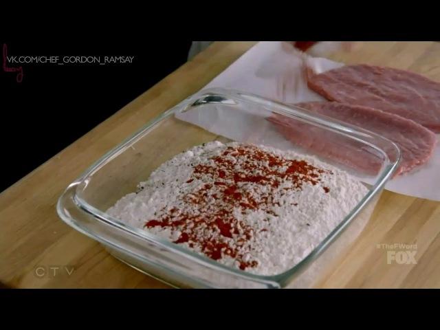 Телятина с Марсалой, грибным рагу, зеленой фасолью, помидорами и феттучини