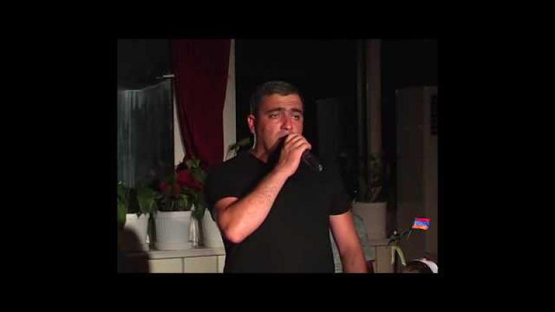 Spitakci Hayko - Im qaxcr mayrik