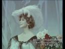 Наталья Гайда в муз.фильме «Когда мы влюблены…» БТ, «Телефильм», 1978 год