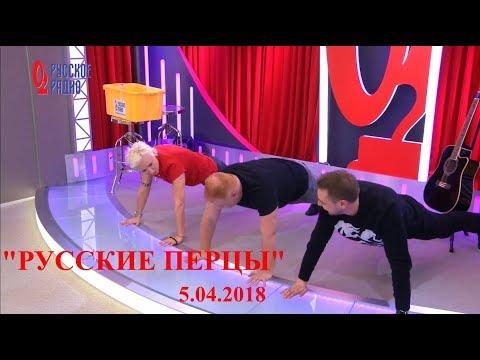 Диана Арбенина в программе Русские Перцы