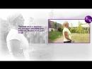 Wellness Прокачка Базовый комплекс упражнений от Елены Санжаровской