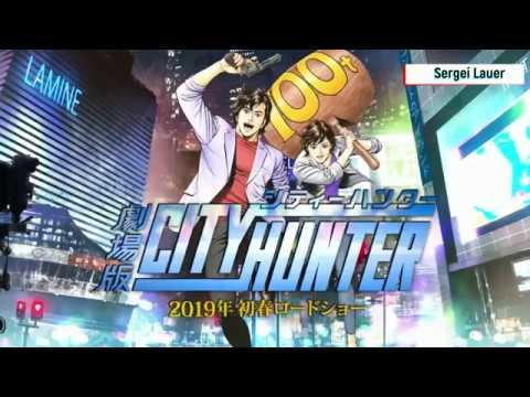 City Hunter Городской охотник 2019