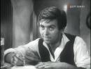 Большая дорога. (1962).