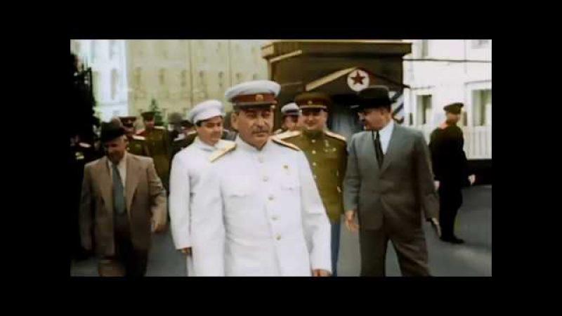 И.В.Сталин, фильм 5, документальные кадры. » Freewka.com - Смотреть онлайн в хорощем качестве