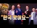[자막뉴스] 한국팬 감사 …'어벤져스: 인피니티 워' 영웅들 내한 / 연합뉴스TV (
