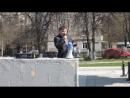 Вступление Чирикова Михаила на первомайском митинге в Г о Подольск 1 мая 2018г