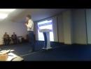 Криптовалюта технология будущего Мы на конференции в Воронеже Спикер А Медведев