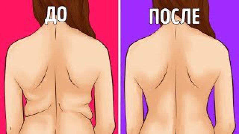 8 Невероятно Простых Способов Уменьшить Жир на Боках